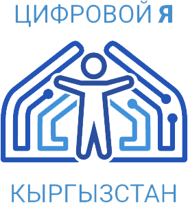 Digital Government Kyrgyzstan logo
