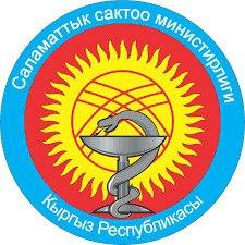Ministry of Health of the Kyrgyz Republic logo
